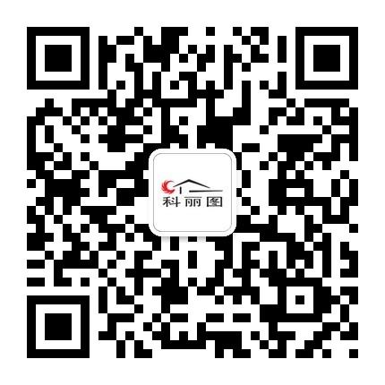 万博app官方下载手机版对讲